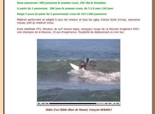 video surf integration in DODO Surf Club Website