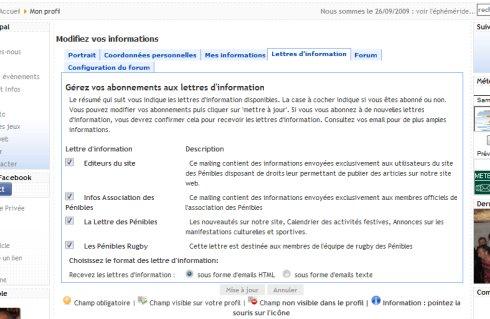 Yanc Tab in Community Builder admin panel in Joomla! CMS screenshot